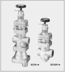 SCOS(R)-16 Редукционный клапанescape}