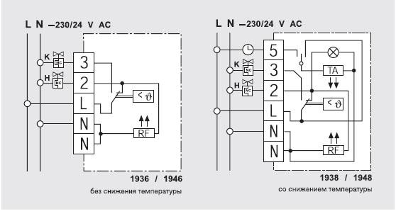 Схема соединений.  Комнатный терморегулятор используется в сочетании с соответствующими исполнительными механизмами...